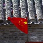 中国国旗Aurelio Asiain拍摄