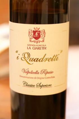 """""""I Quadretti"""" Valpolicella Ripasso DOC Classico Superiore"""