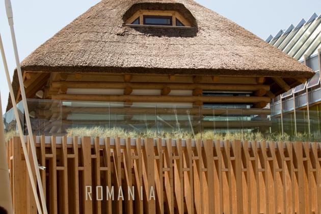罗马尼亚馆