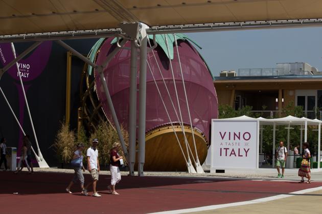 意大利葡萄酒展区——品尝意大利最好的葡萄酒的绝佳机会