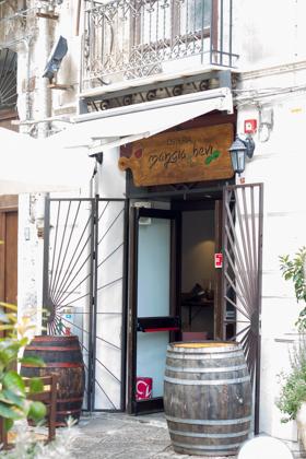 meimanrensheng.com sicily-1061