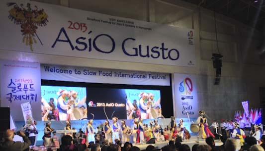 亚洲—大洋洲美味大会上的传统韩国舞蹈